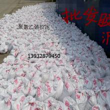 聚氯乙烯胶泥-塑料胶泥价格_品牌_批发聚氯乙烯胶泥厂家