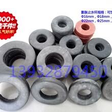遇水膨胀止水环尺寸厂家现货批发橡胶膨胀圈高质量低价格图片