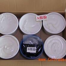 供应聚硫防水密封膏价格-双组份聚硫防水密封膏图片