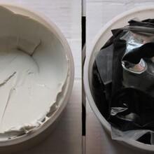双组份聚硫密封胶1方有多重-聚硫密封胶价格图片