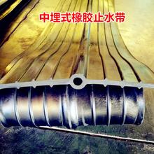 隧道背贴式橡胶止水带安装3步骤-背贴式橡胶止水带价格图片