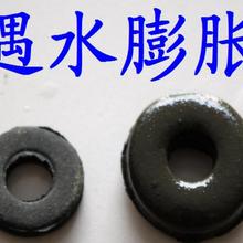 桩头遇水膨胀止水环厂家橡胶止水环规格图片