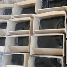 裂縫口GB柔性填料施工A柔性填料批發價格圖片