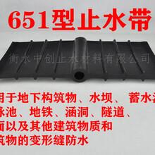651型止水帶-CB型止水帶-帶圓孔橡膠止水帶圖片