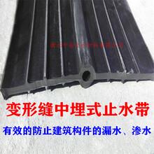 湘潭CP型止水带用途图片