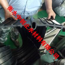 邯郸652型中埋式止水带批发价格图片