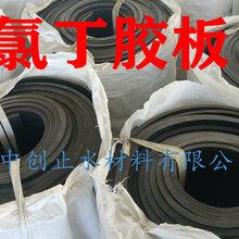 氯丁橡膠板廠家圖片