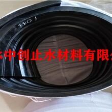 寧德400×20mm橡膠止水帶可定制圖片