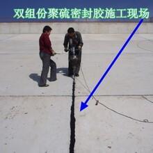 广南停车场弹性橡胶密封膏市场价格图片
