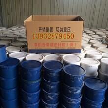 綏江地鐵混凝土填縫密封膏包裝規格圖片