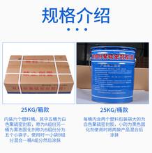 裕安混凝土結構防水聚硫防水密封膠規格型號圖片