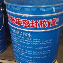 双组份聚硫密封胶依据标准JC/T483-2006图片