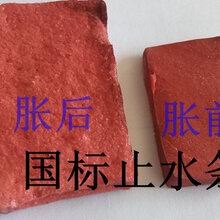 PZ制品型遇水膨胀橡胶止水条会逐渐膨胀堵塞可能存在的毛细孔隙来达到止水的目的