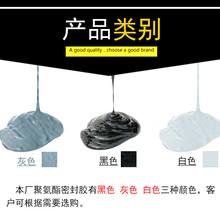 聚氨酯遇水膨脹止水膠凈含量600ml/支20支/箱圖片