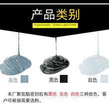 聚氨酯遇水膨胀止水胶净含量600ml/支20支/箱