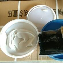填縫N型雙組分聚硫密封膠流淌型灌縫密封膏衡水中創密封膠廠家圖片