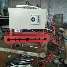 橡膠止水帶接頭焊接機硫化連接操作方法圖片