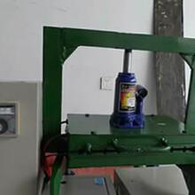 橡膠止水帶熱硫化焊接工藝原理-止水帶焊機廠家圖片