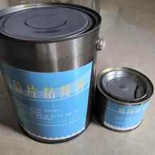 盾構管片密封墊粘貼膠的應用-膠黏劑圖片