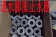 管道止水環作用-給排水止水環鋼板止水環