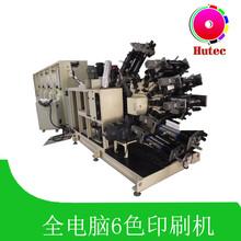 全电脑,全自动,多色软管胶印机图片
