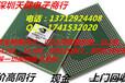 横岗回收镁光内存芯片价格可对比