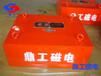江西陶瓷原料除铁磁选机鼎工磁电厂家定制多种矿用设备