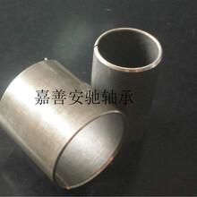 316不銹鋼復合軸承,無給油不銹鋼復合套,鋼背復合襯套圖片