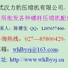 上海博莱特油位计