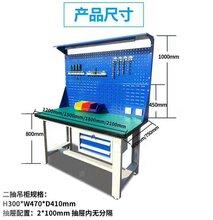 惠东工作台厂家仲恺最好工作台龙门最好工作台