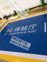 中国移动5G招牌门楣灯箱制作厂家