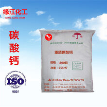 重钙800目上海直销图片