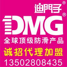 DMG迪门子粘捕式灭蝇灯食品餐厅灭虫灯电子无辐射图片
