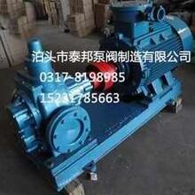 KCB齿轮油泵KCB-5400齿轮泵、RYB30-0.6电动泵