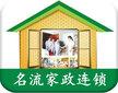 深圳月子營養餐營養師產后護理深圳月子中心圖片