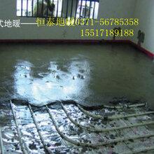 郑州地暖在装地暖安装哪家好在装地暖价格图片