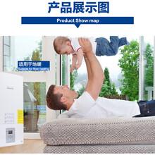 郑州河南博世壁挂炉专卖店兼供货商