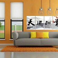 碳纤维电暖器,碳晶墙暖,煤改电电锅炉,碳纤维发热电缆图片