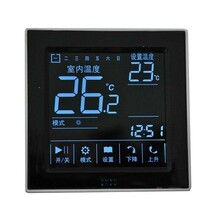 旋鈕型溫控器,電地暖溫控器,TM807電采暖溫控器,溫度控制調節器溫控圖片