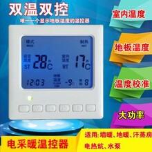 TM836智能溫控器,A801旋鈕電子式溫控器,suittc溫控器圖片