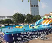 河北卧龙游乐设备支架游泳池厂家直销图片