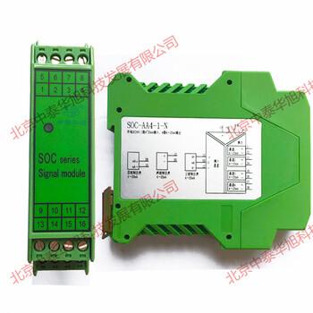 1分4电流隔离器电流信号分配器SOC-AA4-1-N