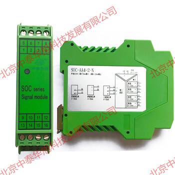 1分4隔離器電流信號分配器SOC-AA4-2-N