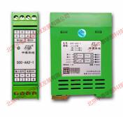 1分2电流隔离器电流信号分配器SOC-AA2-1