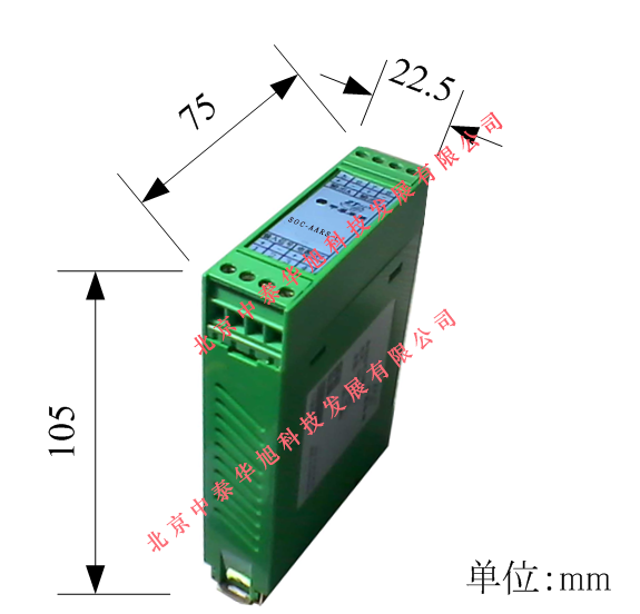 信号隔离采集模块SOC-AARS-1