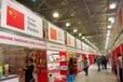 2020年俄罗斯春季国际家庭用品博览会