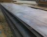 容器板Q345R/SA516GR70
