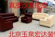 沙發維修護理、翻新換皮、換布面、包床頭、修椅子