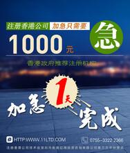 现成公司转让融资租赁公司基金公司香港公司转让公证