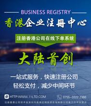 新四版转让金融公司转让银行开户包过新公司注册